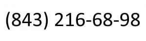 Дезинсекция Казань, Дератизация Казань, Дезинфекция Казань, Уничтожение клопов Казань, Уничтожение насекомых Казань, Уничтожение тараканов Казань, Уничтожение грызунов Казань, Уничтожение комаров Казань, Уничтожение блох Казань, Уничтожение Короеда Казань, Уничтожение Муравьев Казань, Уничтожение клещей Казань, Уничтожение моли Казань, Уничтожение жуков Казань, Уничтожение ос Казань, Уничтожение мух Казань, Уничтожение крыс Казань, Уничтожение мышей Казань, Клоп уничтожение, Квартира клоп, Клоп избавляться, Клоп обработка.